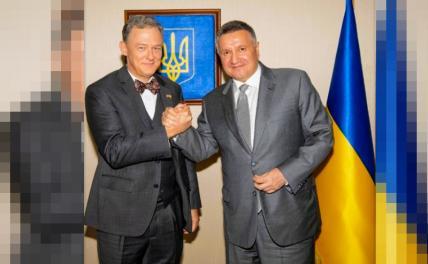 В Киеве указали на загадочную роль в отставке Авакова фото с новым главой миссии США