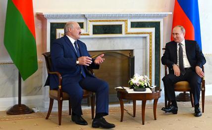 Путин и Лукашенко разуверились в Союзном государстве