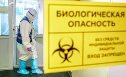 «Лямбда» -коронавирус будет похлеще «дельты»