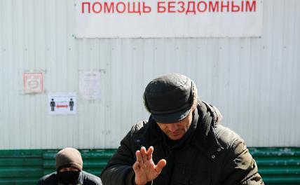 Россию вернули в суровую реальность «девяностых»