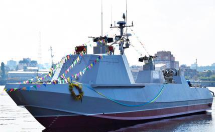 Зрада по-киевски: Порошенко торпедировал ВМС Украины