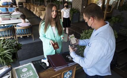 Кафе Москвы отразили нашествие QR-кодов