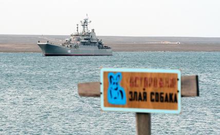 Чмут грозит России «запереть» Крым