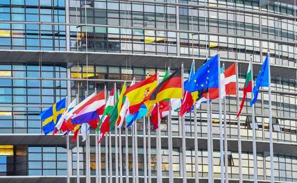 Who exit? Евросоюзу предрекли распад