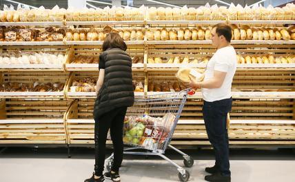 Россияне останутся без дешевого хлеба