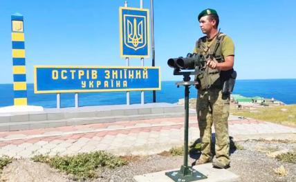 Киев зашипел по Змеиному