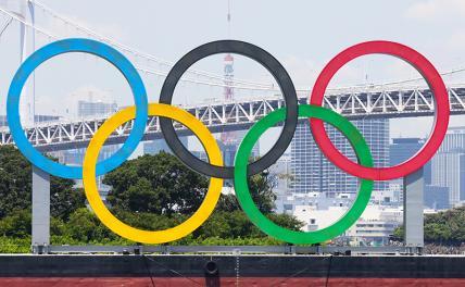 МОК изменил девиз Олимпийских игр
