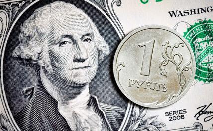 Курс доллара: инвесторы боятся рубля