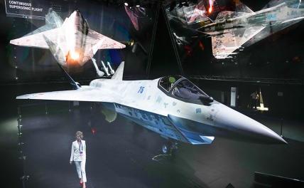 Checkmate на МАКС-2021: Арабские корни русской авиационной сенсации