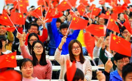 Секрет успеха Китая— обеспеченный народ, а не верхушка власти