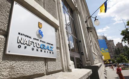 Калашников ответил главе «Нафтогаза» по поводу транзита газа через Украину