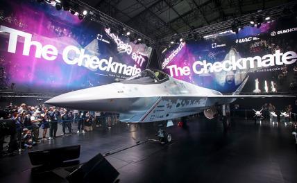 «Шах и мат»: военный эксперт об авиакосмическом салоне МАКС-2021