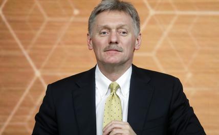 В Кремле отреагировали на скандал с принадлежностью Крыма на сайте Олимпиады