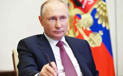 Путин прокомментировал остановку движения поездов по Транссибу
