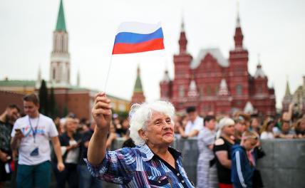 Выбираю Москву на дожитие