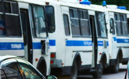 В центр Москвы стянули автозаки