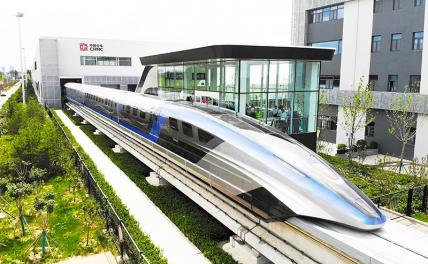 На фото: новый пассажирский поезд на магнитной подушке, способный развивать скорость до 600 км/ч представлен в Китае.