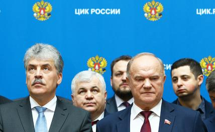 Геннадий Зюганов: ЦИК играет роль вышибалы при российском дворе