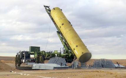 Москву прикрыли от«Минитменов» и«Трайдентов»