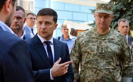 Зеленский снял с должности главуВС Украины