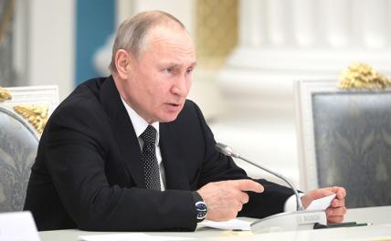 Путин распорядился ускорить выплаты семьям с детьми