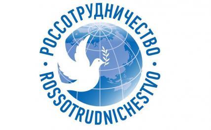 В приоритете Общественного совета при Россотрудничестве гуманитарные вопросы и конкретная помощь