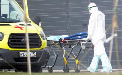 В России повторился максимум смертей от коронавируса за сутки