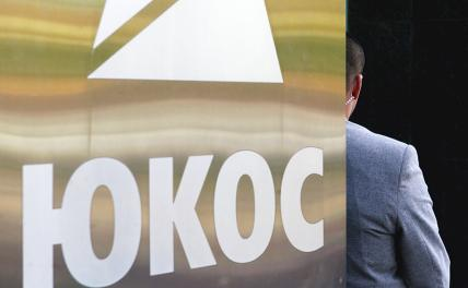 Ходорковский «выставил» Путина еще на 5 «ярдов»?