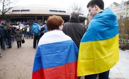 Украина-Россия: Один плюс один равняется один народ. Или два?