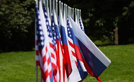 США высылают более 20 российских дипломатов