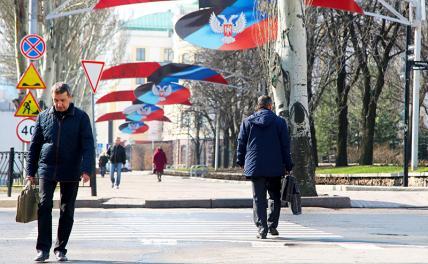Донбасс: С Россией или все-таки в состав Украины?