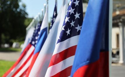 «Нужны розги!»,— военный эксперт назвал способ склонить США к сотрудничеству