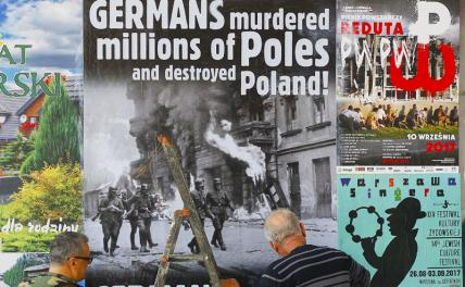 Польша в ожидании золотого дождя немецких репараций