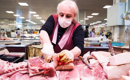 Новый налог на мясо сократит поголовье россиян