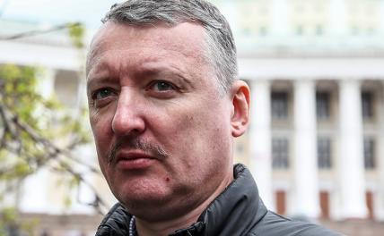Герой обороны Славянска грозит Шойгу судом