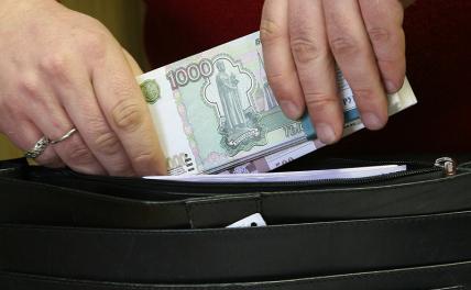 Главный вопрос России: «Где деньги?»