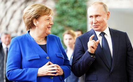 Сможетли Путин завербовать Меркель в«Газпром», предложив «прибавку» к пенсии в 15тыс.евро?