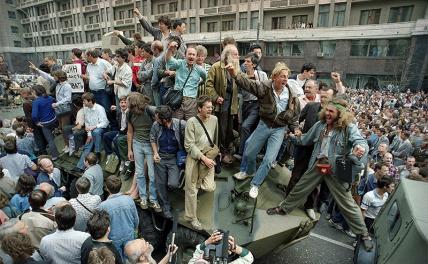 Что былобы со страной, еслибы 30 лет назад ГКЧП победил