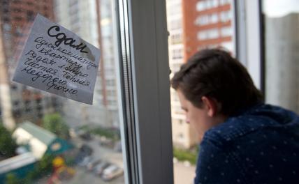 Очередники вместо квартиры получат субсидию на аренду