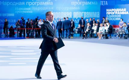 Путин обозначил, кто станет хозяином Кремля. Это не Медведев