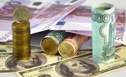 Доллары, евро, акции, облигации: «Черный лебедь» для России быстро станет жареным петухом