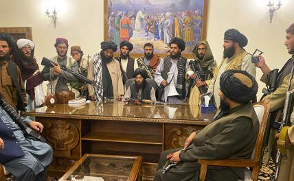 О чем китайцы попросят «Талибан» *