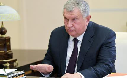 За «Северный поток-2» началась схватка среди «башен Кремля»