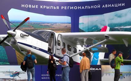 Самолет «Байкал» выиграл воздушный бой за конвейер у ТВС-2ДТС
