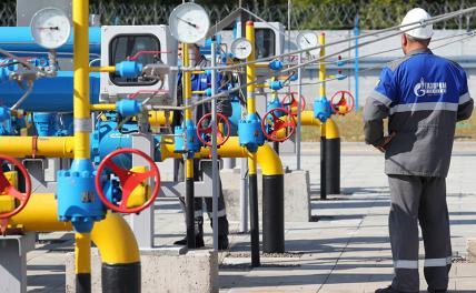 «Газпром» на развилке: Европа съест газ и $1000 за куб, а что для России останется?