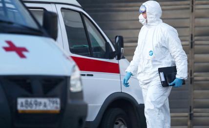 Стало известно число заболевших за сутки коронавирусом россиян