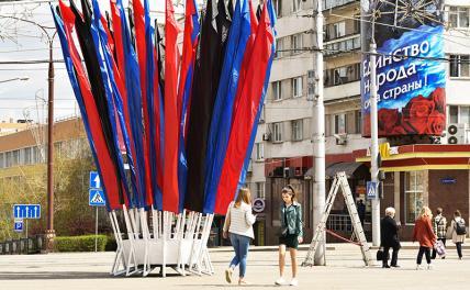 Обещают, что зарплаты на русском Донбассе вырастут до 35 тысяч рублей