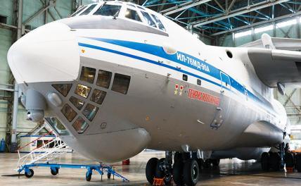 Трудный самолет: Затяжной взлёт «горбатого»