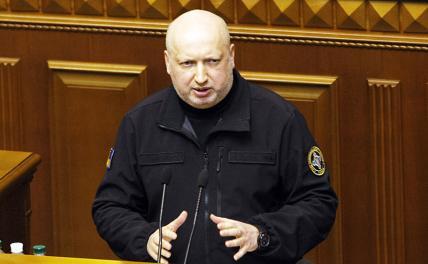 Турчинов рассказал, как начнётся российско-украинская война