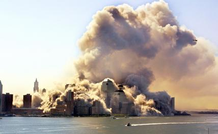 Америка опять будет рыдать, но Вашингтон постарается скорее забыть о рухнувших небоскребах